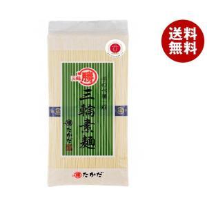 【送料無料】マル勝高田 三輪素麺 シマ 250g×20個入|misonoya