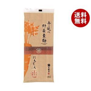 【送料無料】マル勝高田 手延べ野菜素麺 にんじん 200g×20袋入|misonoya