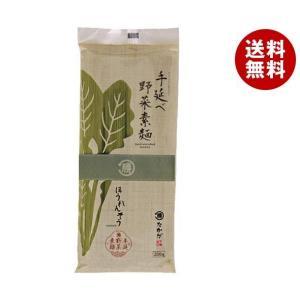 【送料無料】マル勝高田 手延べ野菜素麺 ほうれんそう 200g×20袋入|misonoya