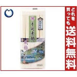 【送料無料】マル勝高田 風趣 手延素麺 250g×20個入|misonoya