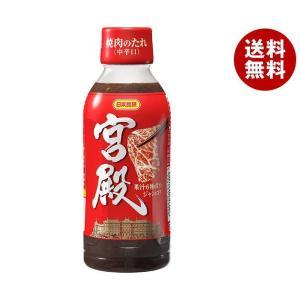 送料無料 日本食研 焼肉のたれ宮殿 350gペットボトル×24本入