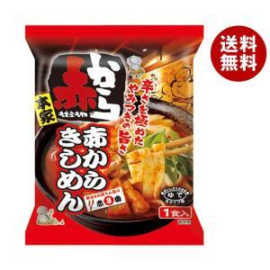 【送料無料】寿がきや 赤からきしめん 1食入 ...の関連商品1