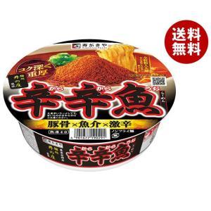 【送料無料】寿がきや 麺処井の庄監修 辛辛魚らーめん 137g×12個入|misonoya