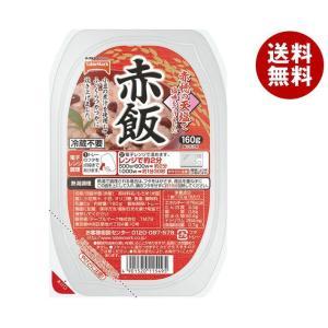 【送料無料】テーブルマーク 赤飯 1食 160g×24(12×2)個入|misonoya