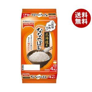 【送料無料】テーブルマーク 北海道産ななつぼし(分割) 4食 (150g×2食×2個)×8個入|misonoya
