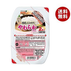【送料無料】テーブルマーク たきたてご飯 国産こしひかり(分割) 小盛2食 やわらか (100g×2個)×24(12×2)個入|misonoya