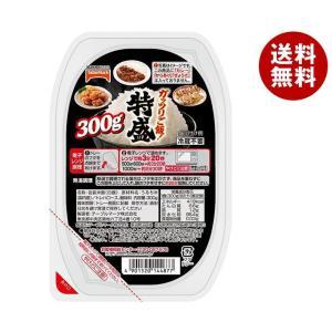 【送料無料】テーブルマーク ガッツリ飯!特盛1食 300g×24(12×2)個入|misonoya