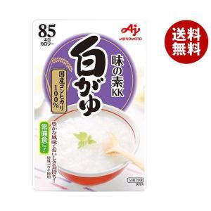 【送料無料】味の素 味の素KKおかゆ 白がゆ ...の関連商品9