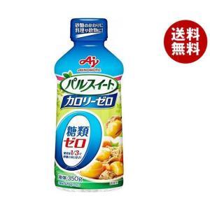 【送料無料】味の素 パルスイート カロリーゼロ(液体タイプ) 350g×6本入 misonoya