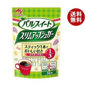 【送料無料】味の素 パルスイート スリムアップシュガー スティック 80g(1.6g×50本)×10袋入 misonoya