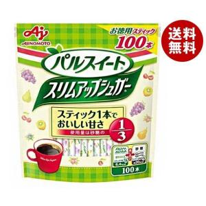 【送料無料】味の素 パルスイート スリムアップシュガー スティック 160g(1.6g×100本)×10袋入 misonoya
