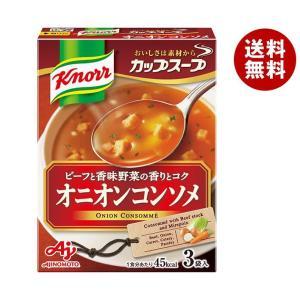 【送料無料】味の素 クノール カップスープ オニオンコンソメ (11.5g×3袋)×10箱入 misonoya
