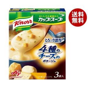 【送料無料】味の素 クノール カップスープ 4種のチーズのとろ〜り濃厚ポタージュ (18.4g×3袋)×10箱入 misonoya