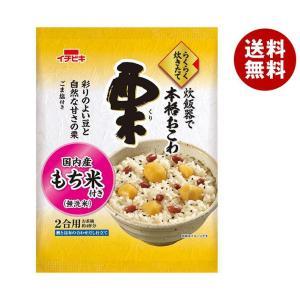 【送料無料】イチビキ らくらく炊きたておこわ 栗 373g×6袋入|misonoya