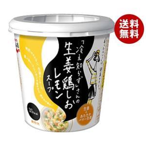 送料無料 永谷園 「冷え知らず」さんの生姜鶏しおレモン カップスープ 10.2g×6個入|MISONOYA PayPayモール店