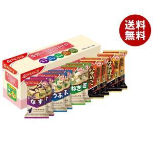 【送料無料】アマノフーズ 愛情そのままおみそ汁 ...の商品画像