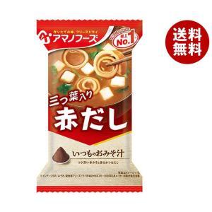【送料無料】アマノフーズ フリーズドライ いつものおみそ汁 ...