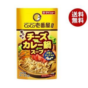 【送料無料】ダイショー CoCo壱番屋監修 チーズカレー鍋スープ 750g×10袋入