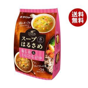 【送料無料】ダイショー スープはるさめ 鶏しお&とんこつしょうゆ 95.7g(6食入り)×10袋入 misonoya