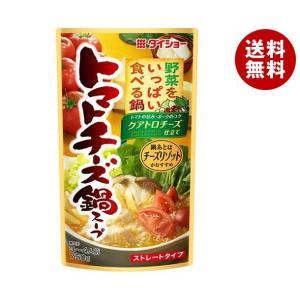 【送料無料】ダイショー 野菜をいっぱい食べる鍋 トマトチーズ鍋スープ 750g×10袋入