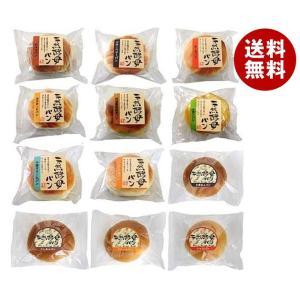 送料無料 【2ケースセット】天然酵母パン 12個セット×(2ケース)