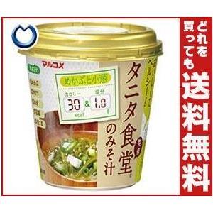 【送料無料】マルコメ カップ タニタ監修 めかぶと小葱 1食×6個入