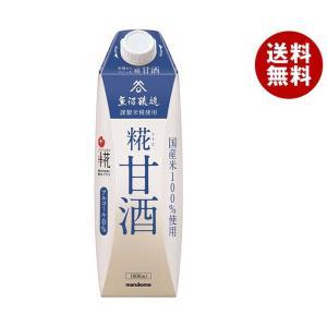 【送料無料】マルコメ プラス糀 米糀からつくった糀甘酒LL ...