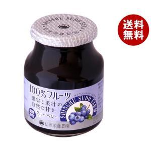 【送料無料】スドージャム 信州須藤農園 100%ブルーベリー 430g瓶×6個入|misonoya