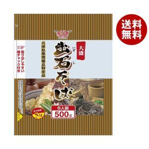 【送料無料】田靡製麺 大盛出石そば 500g×12袋入|misonoya