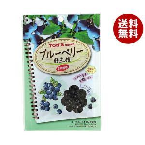 【送料無料】【2ケースセット】東洋ナッツ食品 トン 野生種ブルーベリー 40g×10袋入×(2ケース)