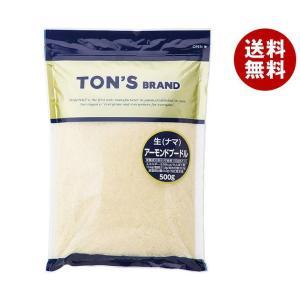 【送料無料】東洋ナッツ食品 トン アーモンドプードル 500g×10袋入