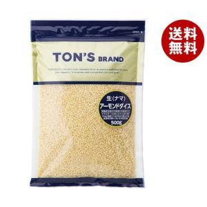 【送料無料】東洋ナッツ食品 トン アーモンドダイス(生) 500g×10袋入 misonoya