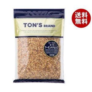 【送料無料】東洋ナッツ食品 トン アーモンドチョップ 500g×10袋入 misonoya