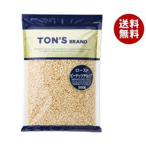 【送料無料】東洋ナッツ食品 トン ピーナッツチョップ 500g×10袋入 misonoya