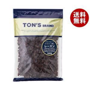 【送料無料】東洋ナッツ食品 レーズン(オイルなし) 500g×10袋入 misonoya