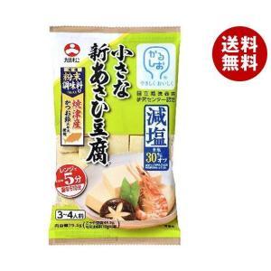 【送料無料】旭松食品 小さな新あさひ豆腐 減塩旨味だし付 79.5g×10袋入|misonoya