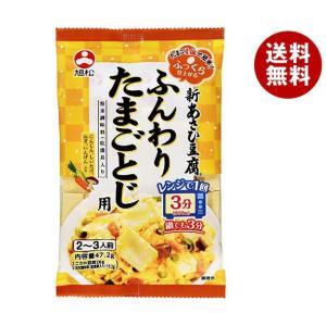 【送料無料】旭松食品 新あさひ豆腐 たまごとじ用 だし付 53g×10袋入|misonoya