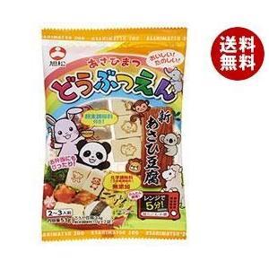 【送料無料】旭松食品 新あさひ豆腐 どうぶつえん 無添加だし付 53g×10袋入|misonoya