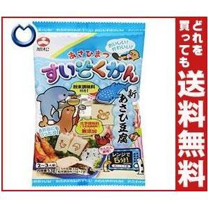 【送料無料】旭松食品 新あさひ豆腐 すいぞくかん 無添加だし付 53g×10袋入|misonoya