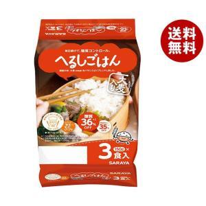 【送料無料】サラヤ へるしごはん 3食 (150g×3個)×8個入|misonoya