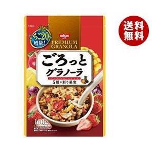 【送料無料】日清シスコ ごろっとグラノーラ 5種の彩り果実 160g×8袋入 misonoya