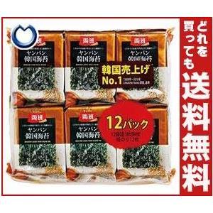 【送料無料】白子のり 両班韓国海苔 12袋詰(8切8枚)板のり12枚×10個入|misonoya