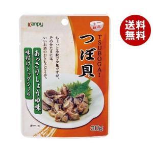 【送料無料】カンピー つぼ貝(味付けトップシェル) 30g×10袋入|misonoya