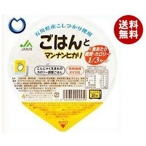 【送料無料】JA松任 ごはんとマンナンヒカリ 150g×12個入|misonoya
