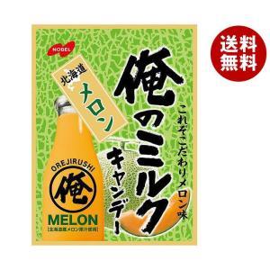 【送料無料】ノーベル製菓 俺のミルク 北海道メロン 80g×6袋入|misonoya