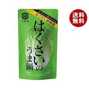 【送料無料】久原醤油 はくさいのうま鍋 あごだし醤油味 80...