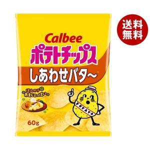 【送料無料】カルビー ポテトチップス しあわせバタ〜 60g×12袋入|misonoya