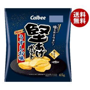 【送料無料】カルビー 堅あげポテト うすしお味 65g×12個入|misonoya