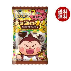 【送料無料】コリス ほらできた!チョコバナナ 36g×10個入|misonoya