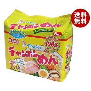 【送料無料】イトメン チャンポンめん 5食パック×6袋入|misonoya